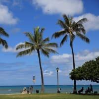 Hawaii Memory Snap 7/14/2015