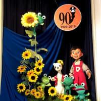 8/13(火)2019年新作落語お盆寄席@プーク人形劇場