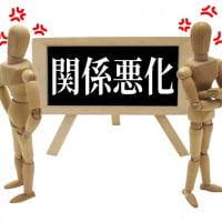 枝野氏『バリアフリー当たり前』発言について