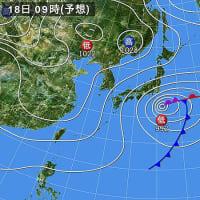 関東に南岸低気圧…雪かな? 彡゚。彡゚。゜゚彡゚。彡
