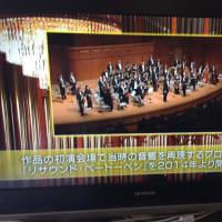 神のあかしを見た。19-5-2 のNHK BS3 の、クラシック倶楽部に、私は助けられたのだから。児島百代+伊藤玄二郎+山田洋次