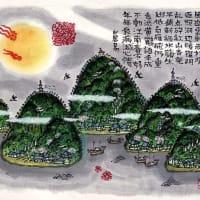 光岩島日月春景図日之部(再)