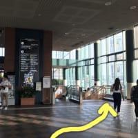 JR恵比寿駅東口からウェスティンホテル東京へのアクセス