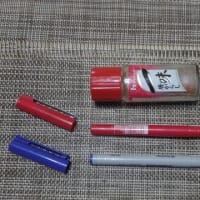 日本政府、一家に布マスク2枚配布:ダイソーで発見した指サック。使い道は?