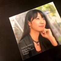 オルガニスト 石丸由佳さんCD。やっぱり地元の方に頑張って欲しい。