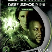 STAR TREK Deep Space 9 (Season2)