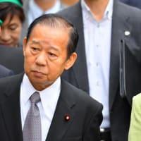 せと弘幸BLOG『日本よ何処へ』 : 政治家はアホばかり(1)