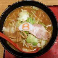 8番らーめん 金沢駅店@石川県金沢市 「野菜らーめん 味噌」
