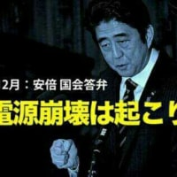ロスチャイルド一家は311東北大震災で日本人4千万人を北朝鮮に移住させることを計画したらしい【ベンジャミン情報】