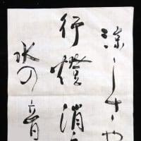 俳句 その11