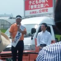 糸島市です。 #しもの六太