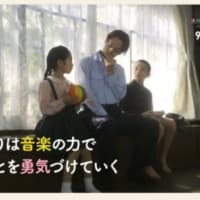 福島2Days無事終了( /^ω^)/♪♪
