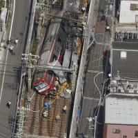 【京急線】時速120キロでトラックと衝突か?