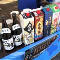 陶器ファンのみなさん!東峰村の陶器祭りが開催されますよ~♪