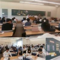2019年5月24日 関西大学 進路・生徒指導論 1回目