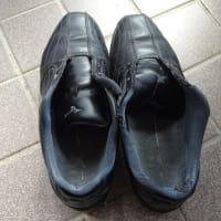 新しい靴を下ろす。