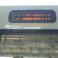 上田から高崎経由