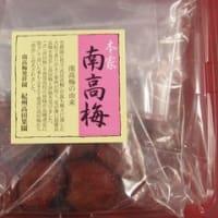 【配当(中間)】コシダカホールディングス(東1・2157)