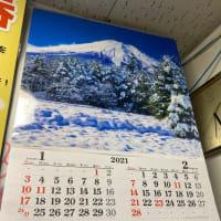 カレンダーを配って、お客様は喜んでるとお店は思っている