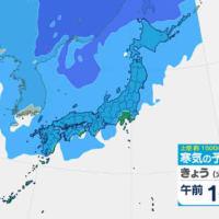 「多いところで50センチ」という表現 2020年2月17日気象情報