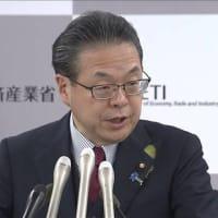 韓国に対する半導体材料 輸出規制 本日発動 !!
