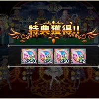 【花騎士】 マンスリーガチャ!