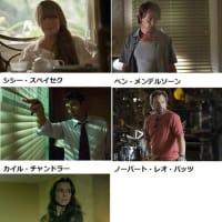 海外テレビドラマ「ブラッドライン シーズン1~3」2015年~17年Netflix