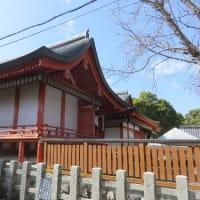 東寺鎮守八幡宮(2021年3月14日参拝)