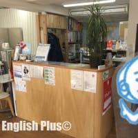 レッスンは英語オンリーでもついていける?English Plus 2020年2月のEnglish Only Weekのお知らせ(英語編)