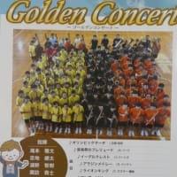 『第9回 市川2中・5中・8中吹奏楽部合同演奏会 Golden Concert2020』が令和2年1月19日に開催のよう@市川市文化会館大ホール