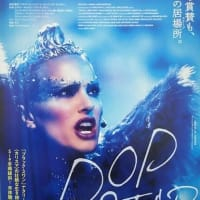 「ポップスター」、ナタリー・ポートマン主演のミュージック映画!