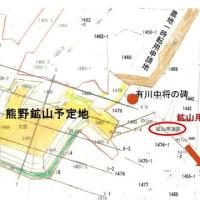「魂魄の塔」横の熊野鉱山予定地、シーガーアブ周辺の遺骨収集計画について沖縄県への要請