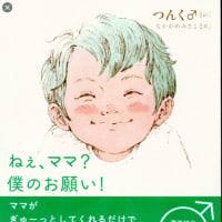 HBCラジオ「ハロプロ研修生北海道のHello! リアル☆スクール」第15回 前編(7/12)