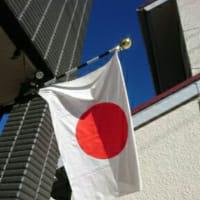 日本人!、