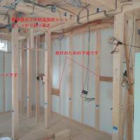ハートランドホームの断熱材の考え方