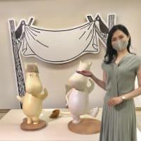 ひろしま美術館『ムーミンコミックス展』に行ってきました。