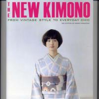 I am explaining how I sew a kimono. 和裁、男物絽単衣長襦袢の地のしと裁ち