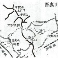 吾妻山公園~下曽我駅 (曽我梅林) ウオーキング