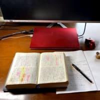 戻って来た日常・・・『聖書三昧』 そして 『あなたの信仰があなたを救った。安心して行きなさい。』