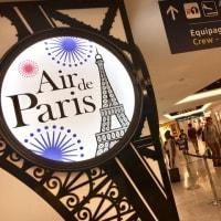 旅のおわり@パリ