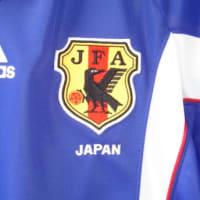モニプラさんで当選! ~『SAMURAI BLUE RING』~