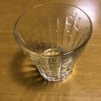 喉を湿らす程度の水