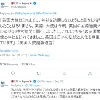 K国はフェイクニュースの宝庫…日本も負けてないけど。「拡散」の声にお応えして
