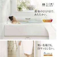 浴室リフォーム増えています!