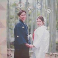 ☆ご結婚おめでとうございます☆