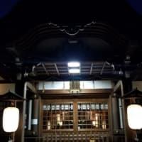 熱田神宮に行ってきました✨🙏✨