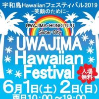 デイジー☆どぶゆきLIVE&W.S.schedule〜2019初夏☆