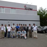 和歌山ICOM