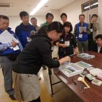 大島で関東大会(日本ジオパーク)