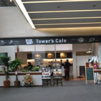 Tower's Cafe